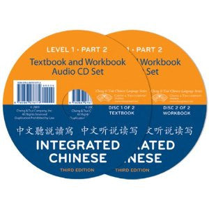 Integrated Chinese: Level 1 Part 2 Audio CDs (2 CDs)