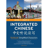 Integrated Chinese: Textbook Level 1 Part 2
