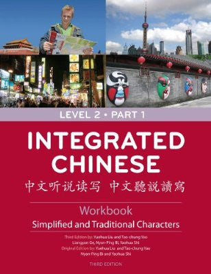 Integrated Chinese: Workbook Level 2 Part 1 (Simp & Trad)