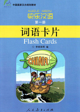 Kuaile Hanyu Flashcards 1