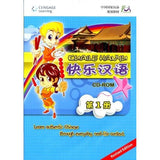 Happy Chinese (Kuaile Hanyu) 1: Multimedia CD ROM (Revised Edition)