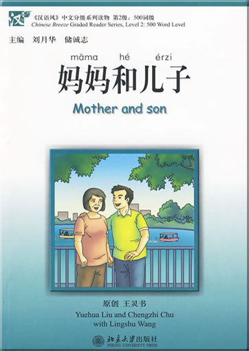 Mother and Son (w/CD)