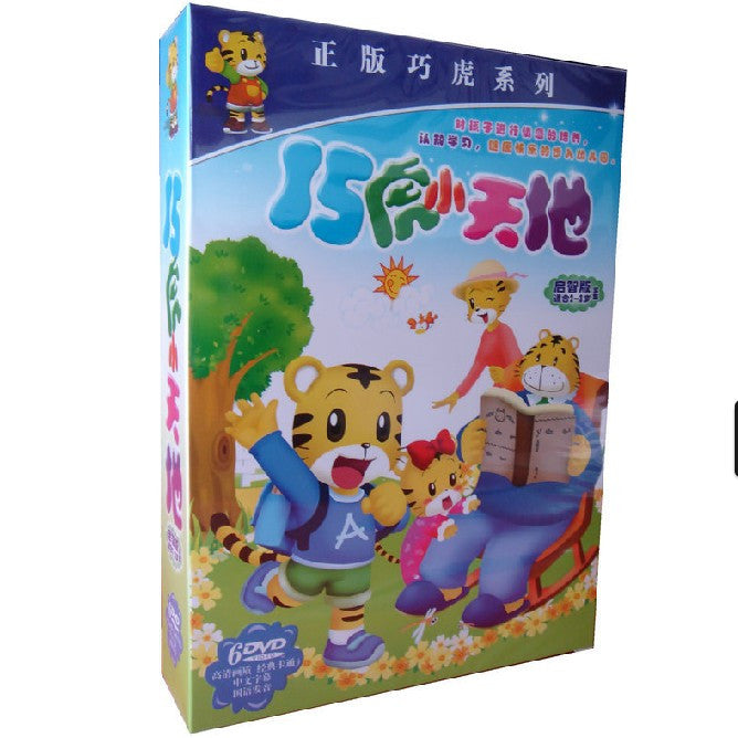 Smart Tiger's World (Age 2-3; 6 DVDs)