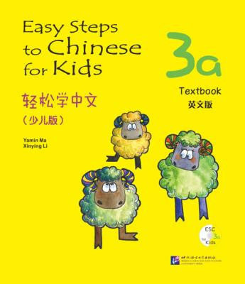 Easy Steps to Chinese for Kids Textbook (3a)