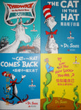 Dr. Seuss Classic Collection I (4 Books)