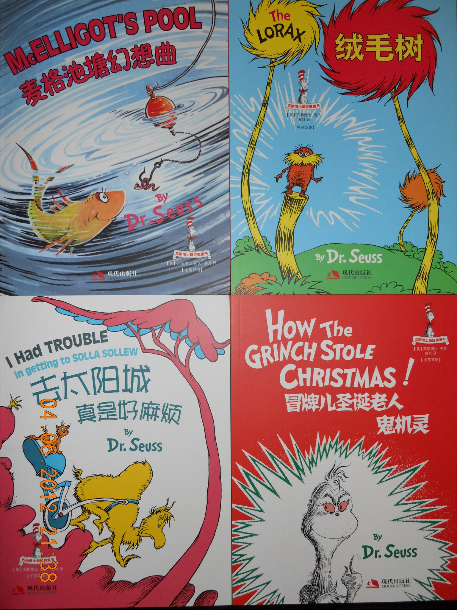 Dr. Seuss Classic Collection II (4 Books)