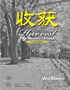 Harvest Intermediate Chinese Workbook (2nd Edition)