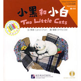 Two Little Cats (W/CD)