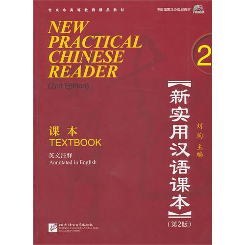 New Practical Chinese Reader Vol. 2 (2nd.Ed.): Textbook (W/MP3)