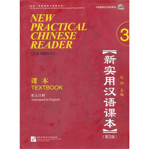 New Practical Chinese Reader Vol. 3 (2nd.Ed.): Textbook (W/MP3)