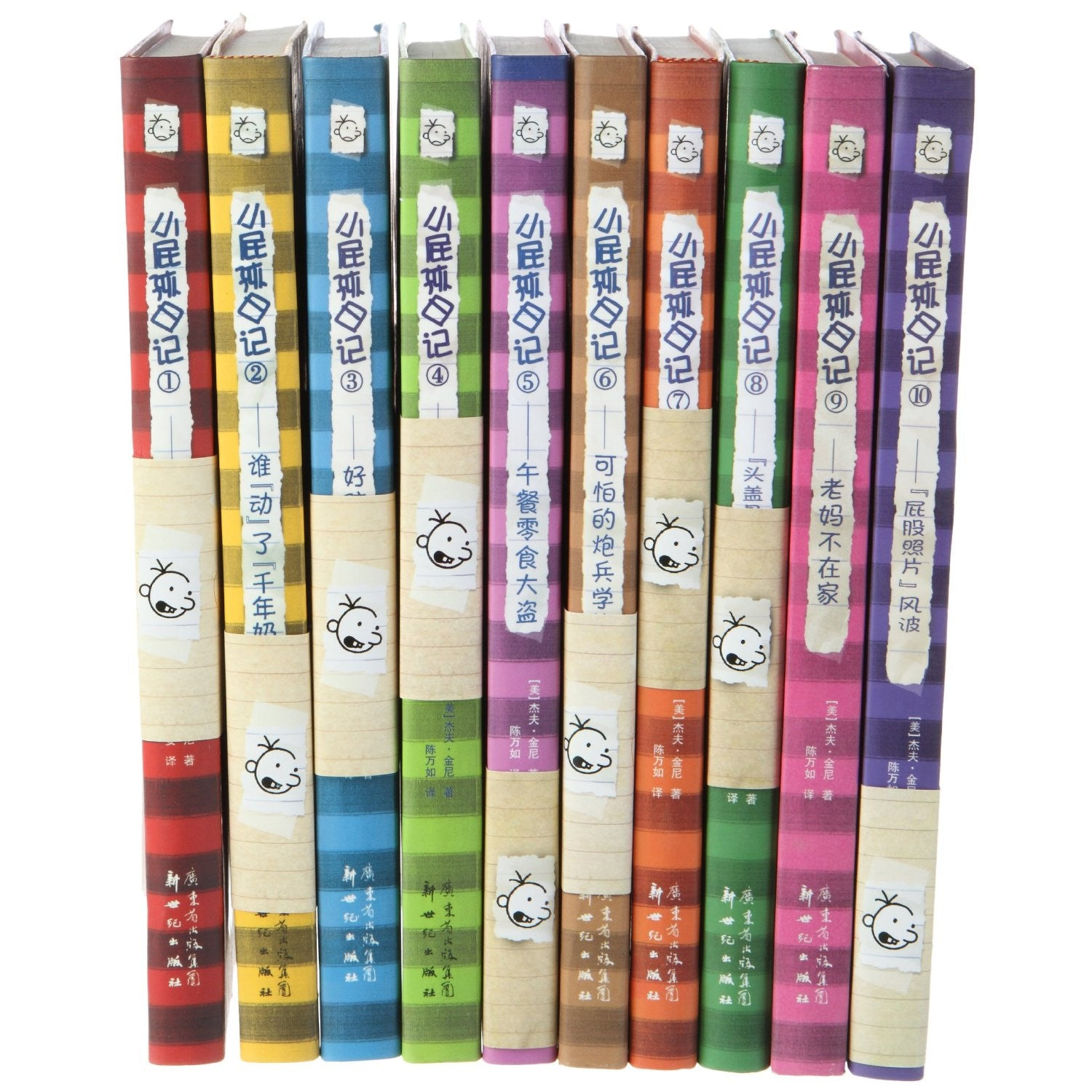 Diary of A Wimpy Kid Series (10 Volumes)