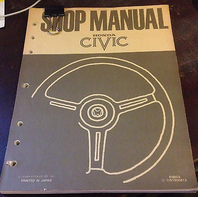 1973 Honda Civic Shop Manual SCARCE very first Honda Civic Shop Manual!