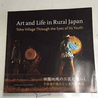 Art and Life in Rural Japan (Toho Village Through the Eyes of Its youth)