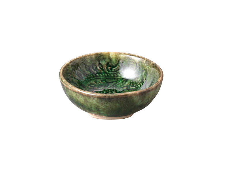 Small Dip Bowl