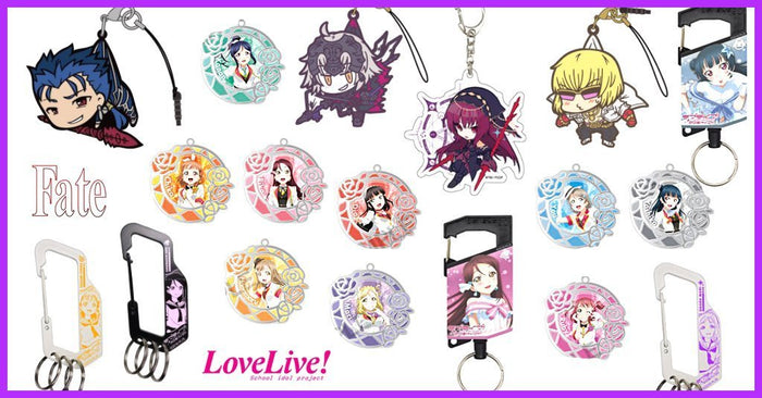 Fate and Love Live Sunshine Keychains/Straps