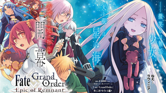 Two New Fate/Grand Order Manga Adaptations Are on the Way