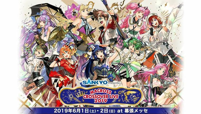 Macross Crossover Live 2019 Review