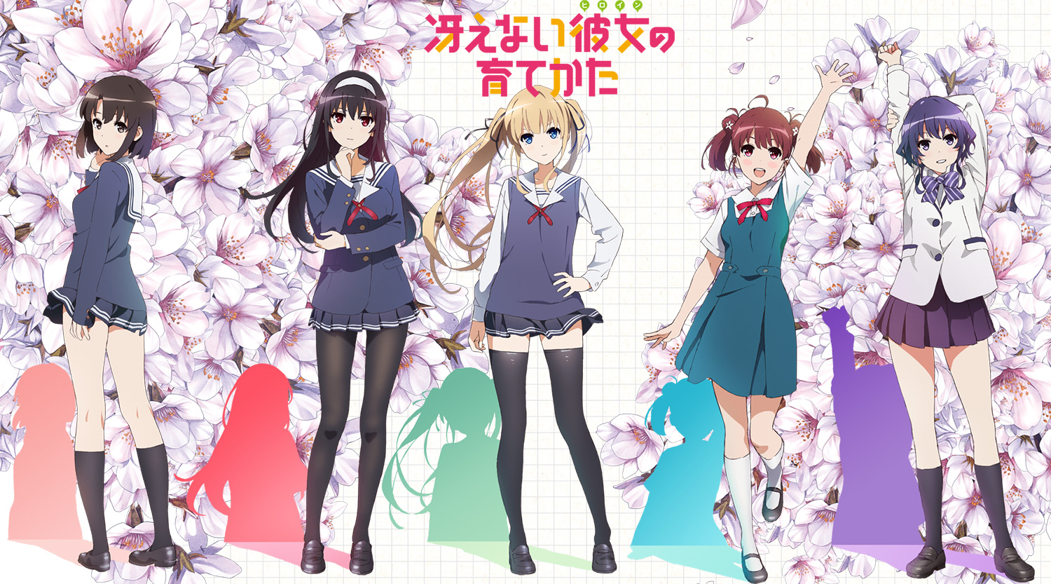 Waifus All Around: A Look at Saekano Character Sleeves