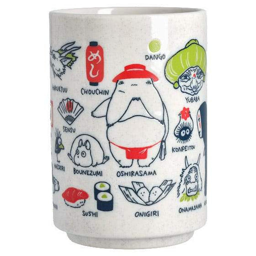 Spirited Away - The Other Side of the Tunnel - Benelic Japanese Teacup
