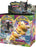 Pokemon TCG: Sword & Shield - Vivid Voltage Booster Box (Pre-order) Jan 2021