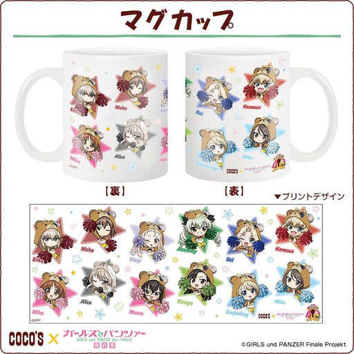 Girls und Panzer × Coco's - Character Ceramic Mug Cup