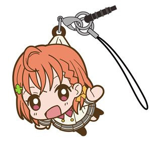 Love Live! Sunshine!! Chika (School Uniform ver.) Tsumamare Cospa Pinch Rubber Strap