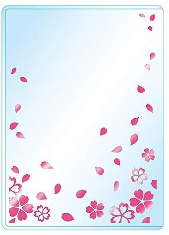 Premium Card Side Loader Guard - Sakura Fubuki Ver.3 (3PCS)