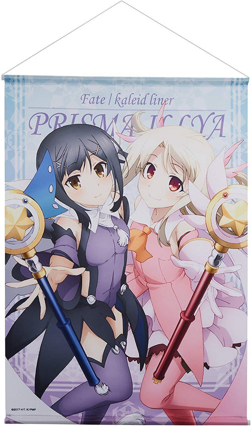 Fate/Kaleid liner Prisma Illya: Oath Under Snow - Miyu & Illyasviel - Character B2 Wall Scroll Tapestry Cospa