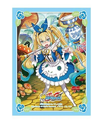 Future Card Buddy Fight - Alice Wonderland Walker - Character Sleeves HG Vol.68