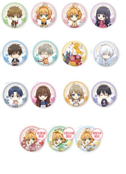 Cardcaptor Sakura Collab Cafe Character Can Badge Individuals
