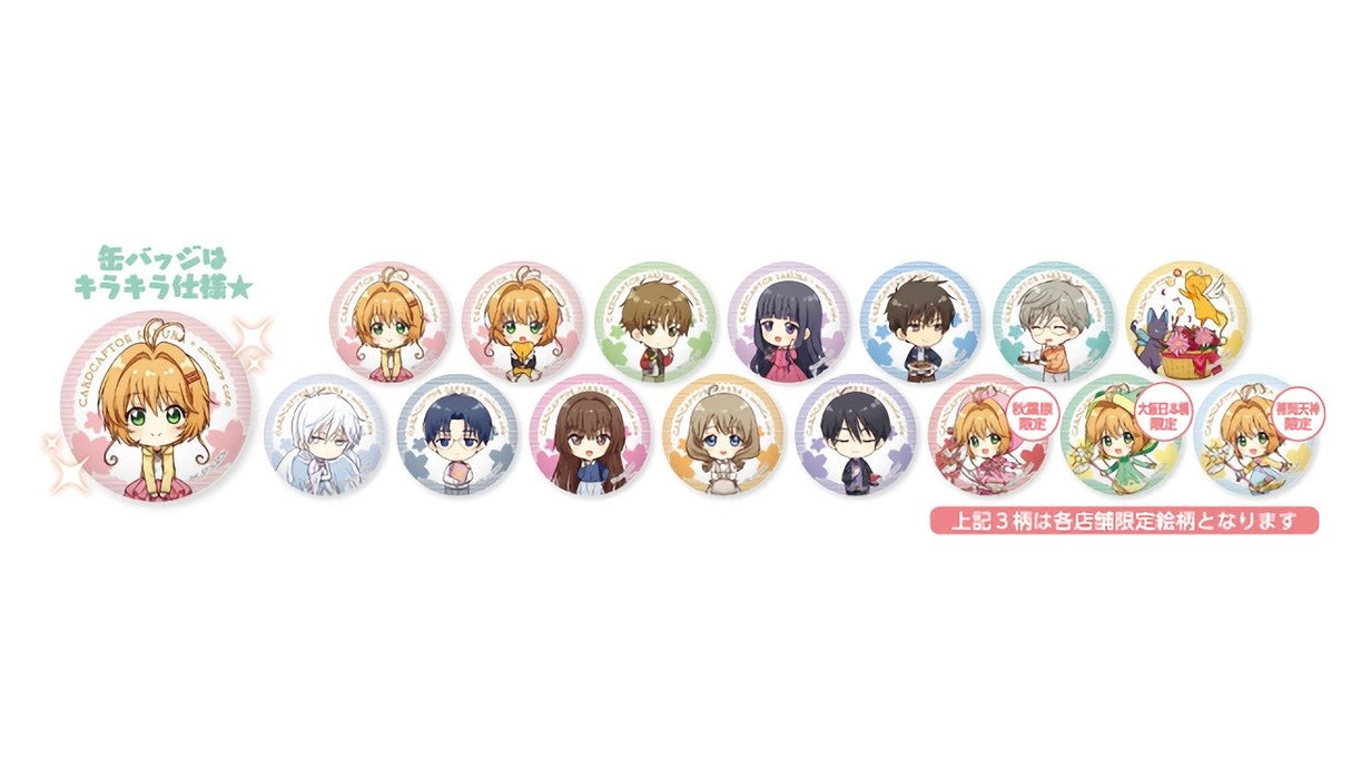 Cardcaptor Sakura Collab Cafe Character Can Badge Sealed Blind Box