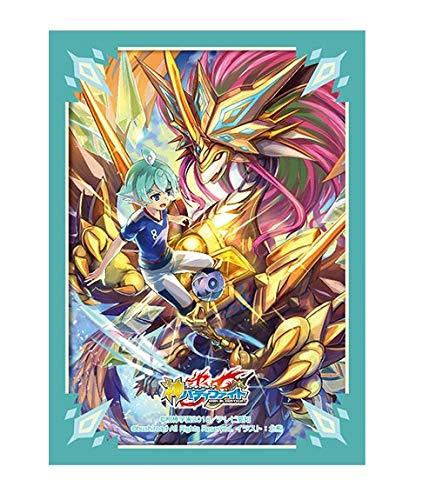 Future Card Buddy Fight - Aldo Athora Sunlight Crystal Dragon - Character Sleeves HG Vol.70