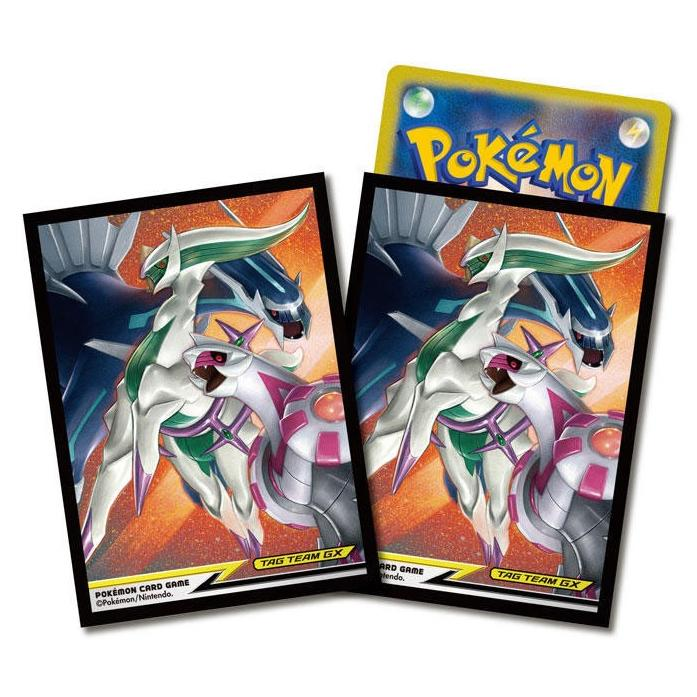 Pokemon - Dialga & Palkia TAG TEAM GX - Character Sleeves