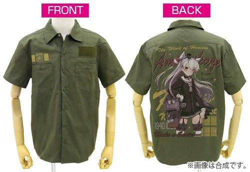 Kantai Collection KanColle - Amatsukaze  - Moss Color Work Shirt  - Sizes L / XL Full Color Back Cospa