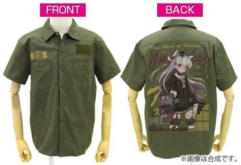 Kancolle Collection - Amatsukaze  - Shirt Moss Sizes L / XL Full Color Back