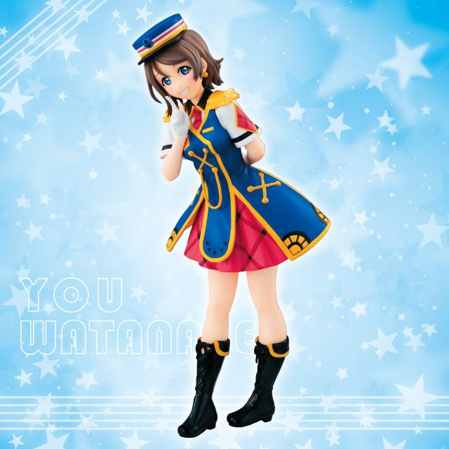 Love Live! Sunshine!! - You Watanabe Happy Party Train Ver. - SSS Prize Figure