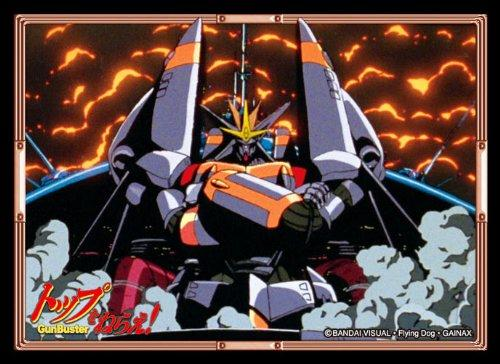 Gunbuster Buster Machine Aim for the Top Character Sleeves Platinum Grade