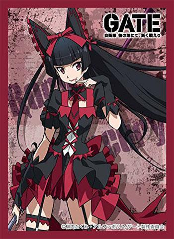 Gate - Rory Mercury Reaper Girl Character Sleeves