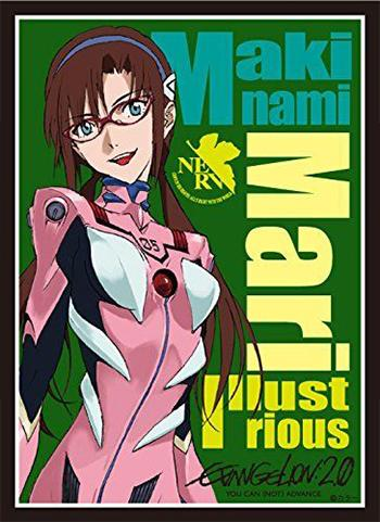 Mari Illustrious Makinami Sleeves - Rebuild of Evangelion 80CT