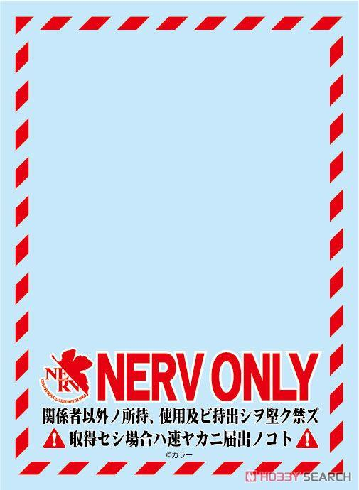 Rebuild of Evangelion Patterns of the World Nerv Only Character Guard Over Sleeves 80CT