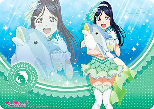 Love Live! Sunshine!! - Kanan Matsuura - Rubber Plush Doll Hugging Play Mat