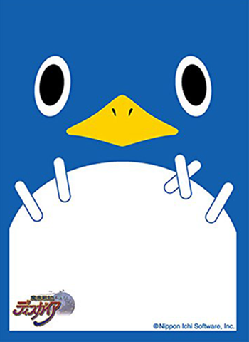 Disgaea: Hour of Darkness - Prinny - Character Sleeves 80CT