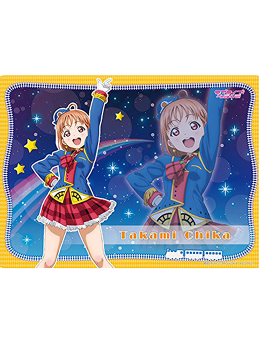 Love Live! Sunshine!! - Chika Happy Party Train Ver. - Rubber Play Mat