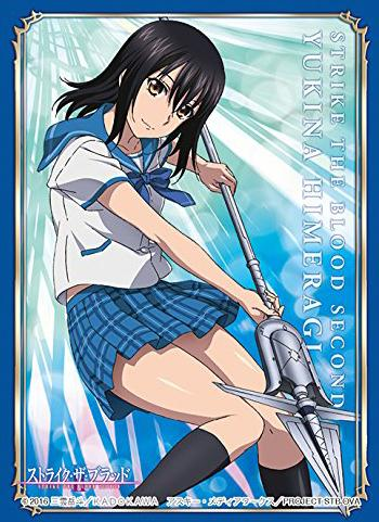 Strike the Blood - Yukina Himeragi - Character Sleeves 80CT  Ver.2