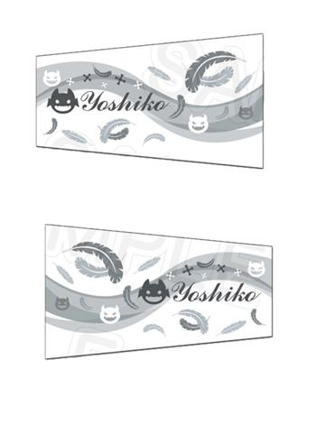 Love Live! Sunshine!! Yoshiko 3rd Love Tour Ver. Exclusive Character Support Arm Sleeves