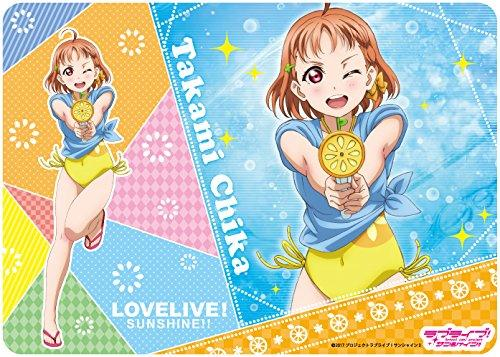 Love Live! Sunshine!! Chika Play in Water Ver. - Character Rubber Play Mat