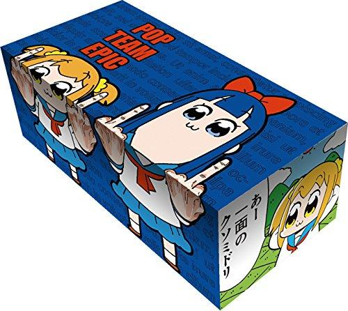 Pop Team Epic - Popuko & Pipimi - Storage Box w/Dividers