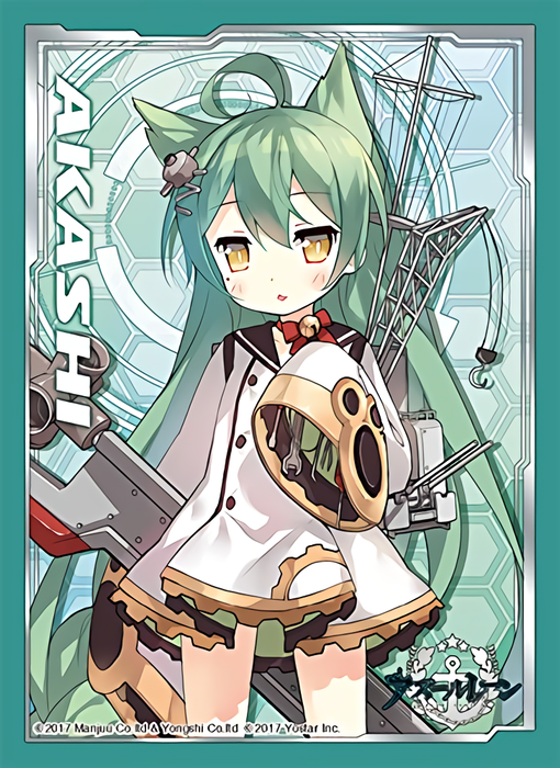 Azur Lane Akashi - Character Sleeves 80ct Anime Art