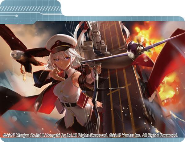 Azur Lane Enterprise - MAX Deck Box w/Divider