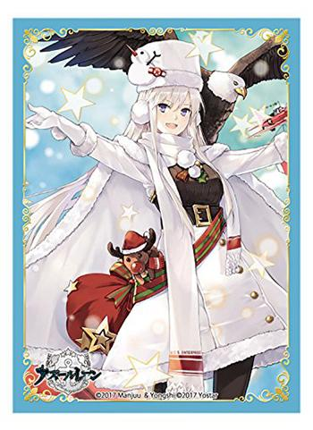 Azur Lane Enterprise Christmas Ver. - Character Sleeves 80CT Platinum Grade PG